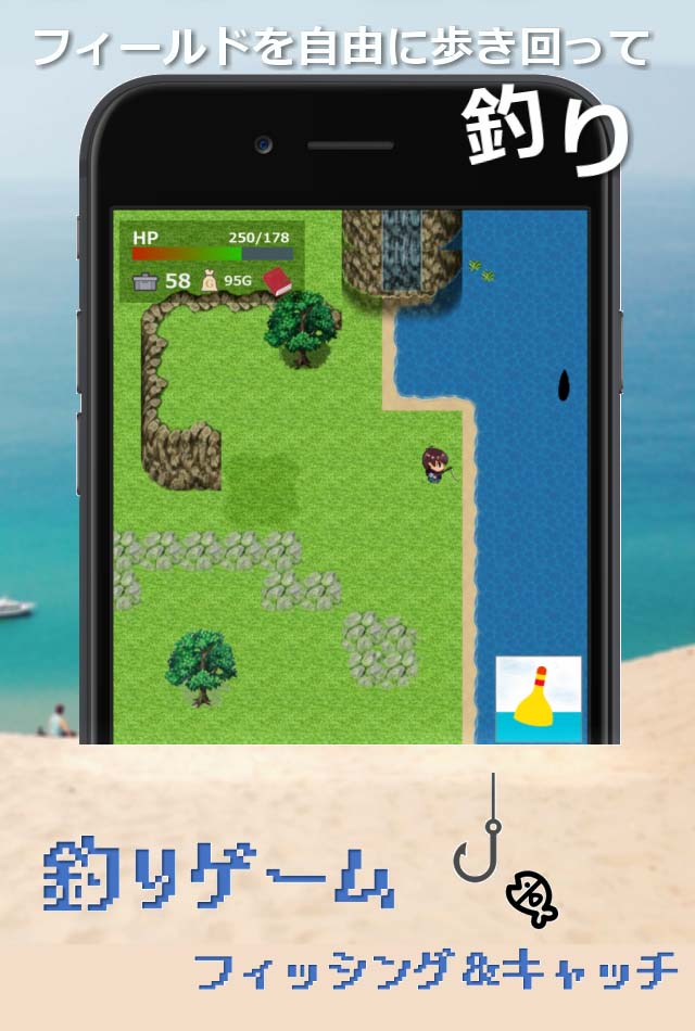 釣りゲーム フィッシング&キャッチのスクリーンショット_1