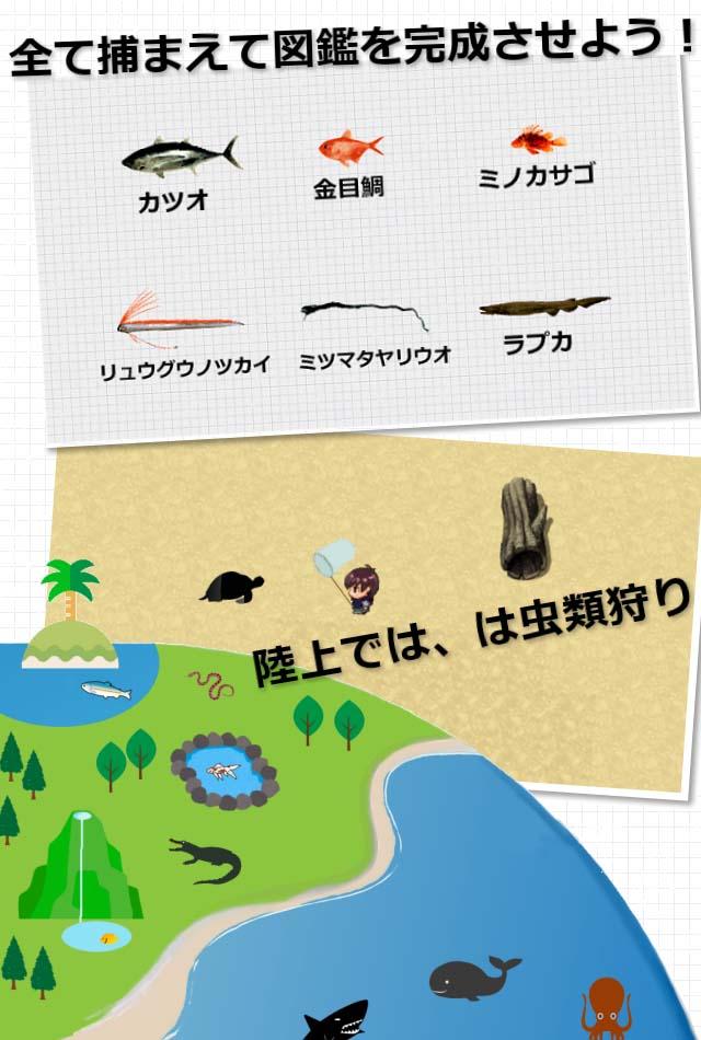 釣りゲーム フィッシング&キャッチのスクリーンショット_2