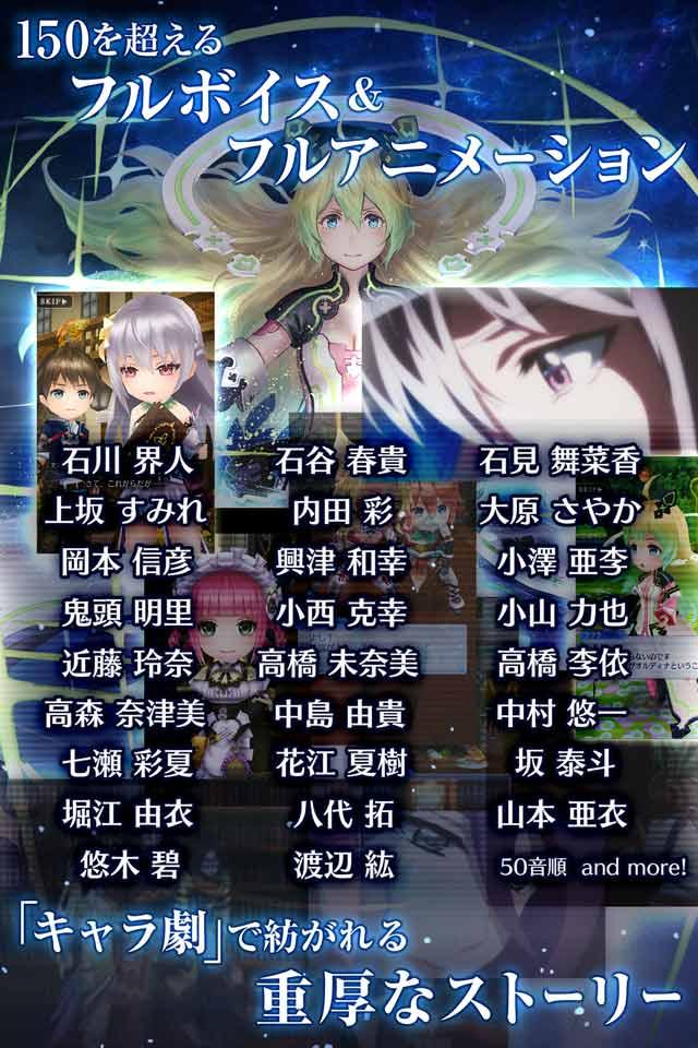 オーディナル ストラータ【ドラマチックファンタジーRPG】のスクリーンショット_2