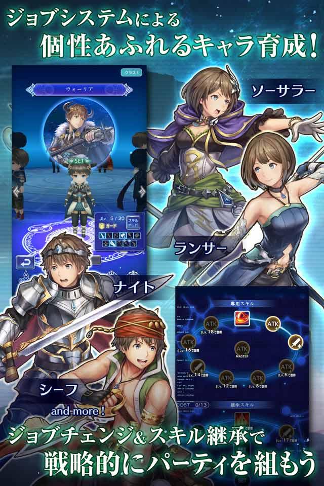 オーディナル ストラータ【ドラマチックファンタジーRPG】のスクリーンショット_4