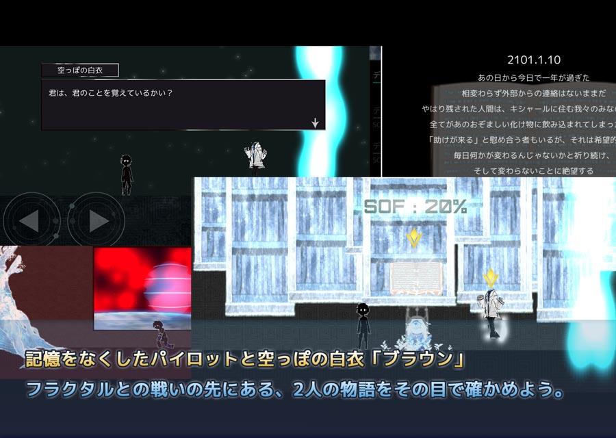 BlackKnightのスクリーンショット_2
