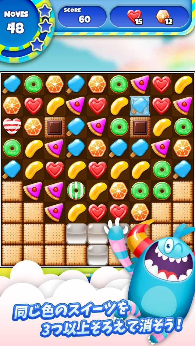 SugarLandのスクリーンショット_1