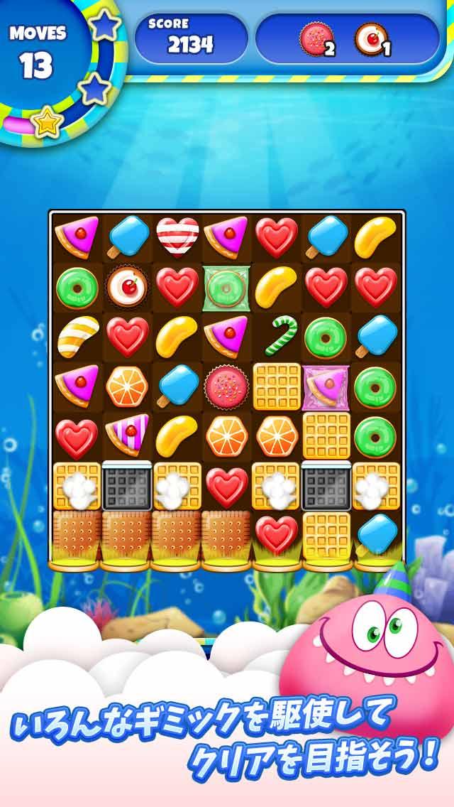 SugarLandのスクリーンショット_2