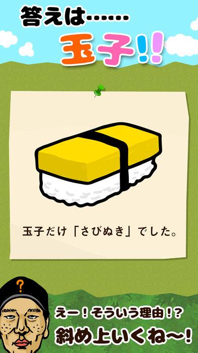 のけものフレンズのスクリーンショット_2