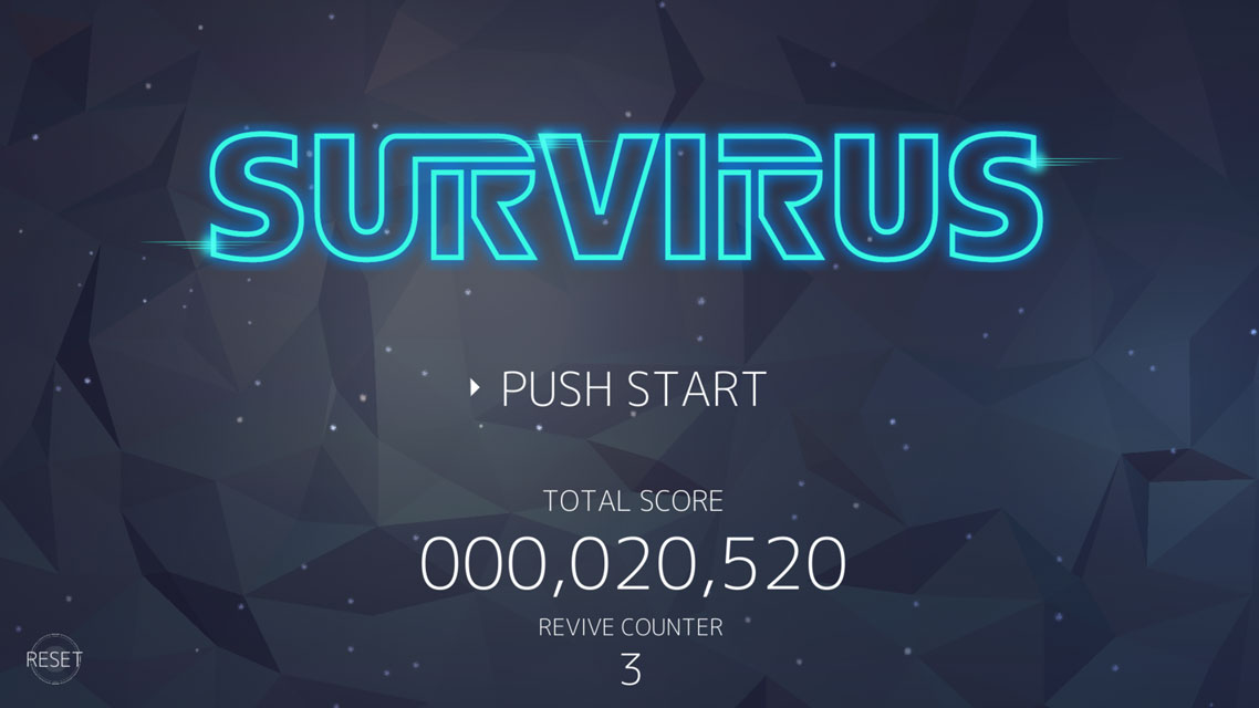 Survirusのスクリーンショット_4