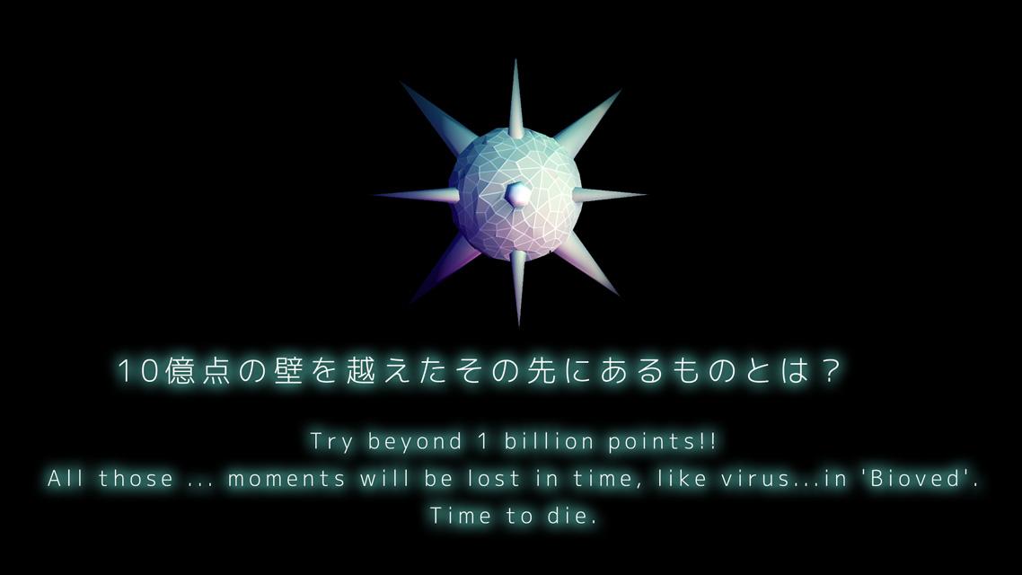 Survirusのスクリーンショット_5