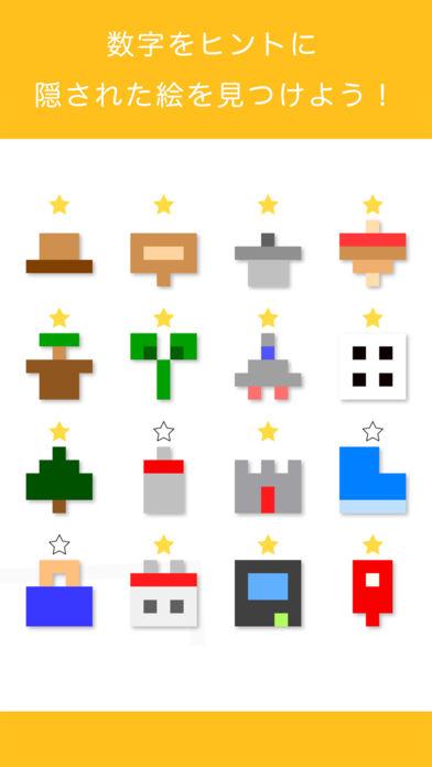 PictCodeのスクリーンショット_2