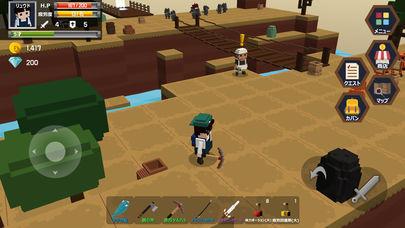 ポケットワールド:探検の島のスクリーンショット_1