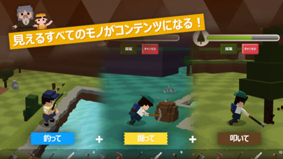 ポケットワールド:探検の島のスクリーンショット_2