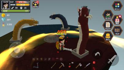 ポケットワールド:探検の島のスクリーンショット_4