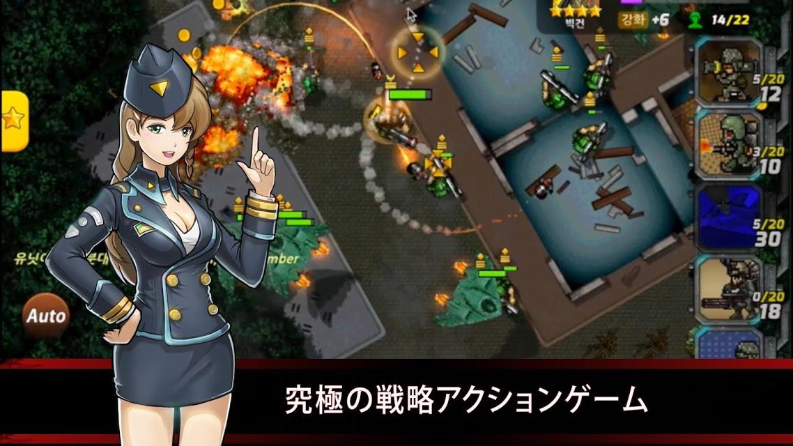 BattleEarthのスクリーンショット_2