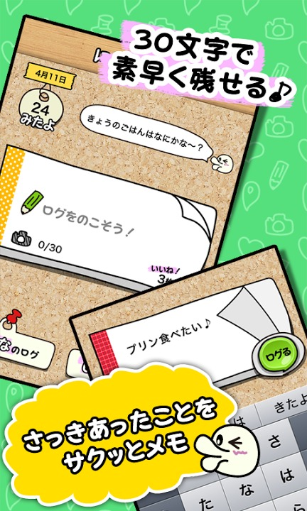 にーよんろぐ 〜1日24回限定のひとりごとブログ〜のスクリーンショット_2
