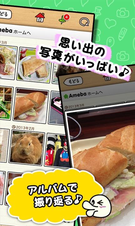 にーよんろぐ 〜1日24回限定のひとりごとブログ〜のスクリーンショット_5