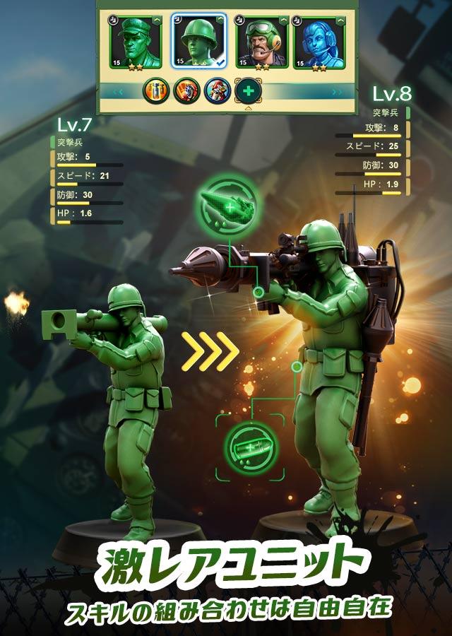 アーミーメン・ストライク-Army Men Strikeのスクリーンショット_3