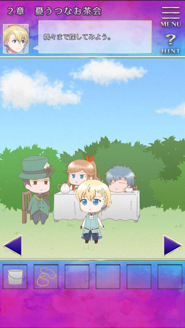 脱出ゲーム - 悪夢の国のアリス - 【脱出×ノベル】のスクリーンショット_4