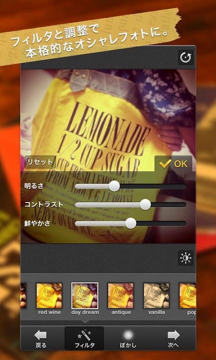 Mono Grapherのスクリーンショット_2