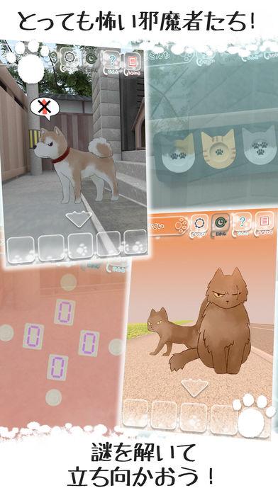 【脱出】はぐれ猫、路地裏からの脱出のスクリーンショット_3