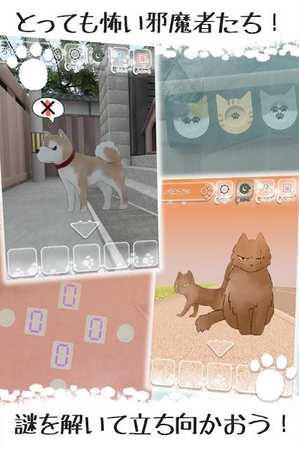 【脱出】はぐれ猫、路地裏からの脱出 のスクリーンショット_3