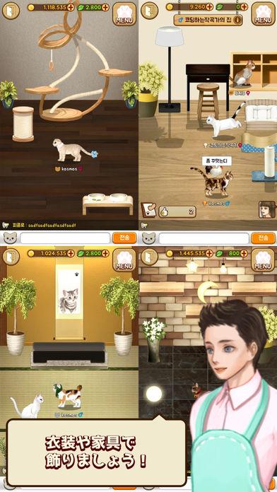 猫の世界 SNGのスクリーンショット_4