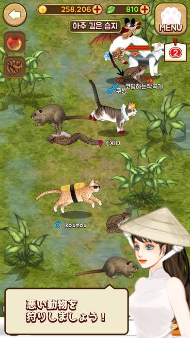 猫の世界 SNGのスクリーンショット_5