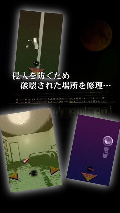 Moon Rise Effectのスクリーンショット_2
