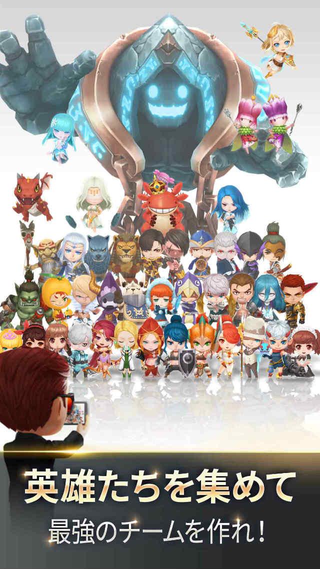 HeroCry Sagaのスクリーンショット_1