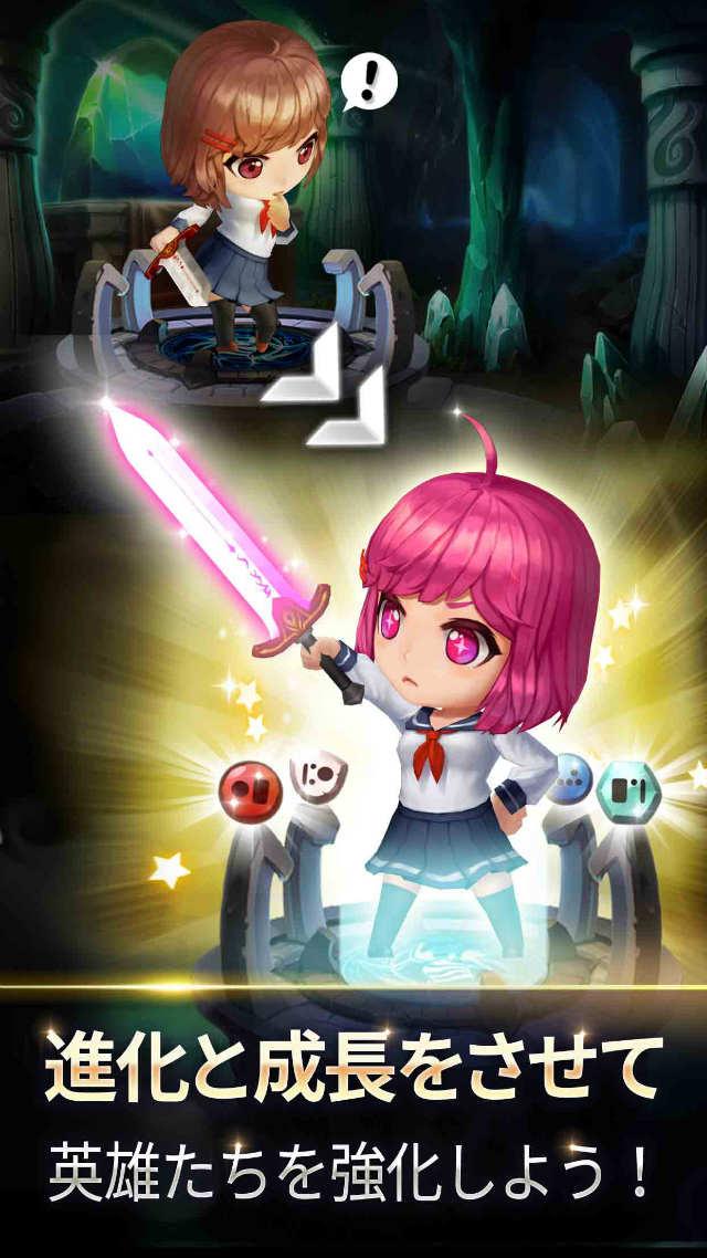 HeroCry Sagaのスクリーンショット_2