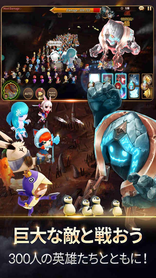 HeroCry Sagaのスクリーンショット_3