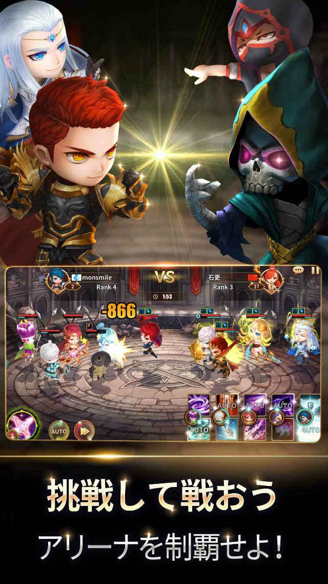 HeroCry Sagaのスクリーンショット_4