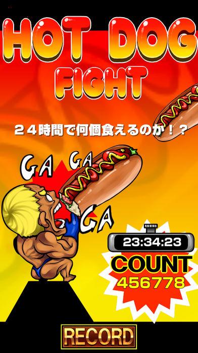 HOT DOG FIGHTのスクリーンショット_1