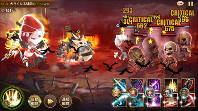 HeroCry Sagaのスクリーンショット_5