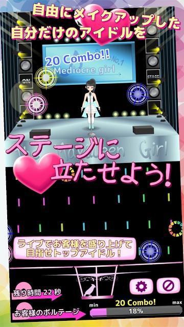メークインガール - アイドル育成と農場ゲームのスクリーンショット_3