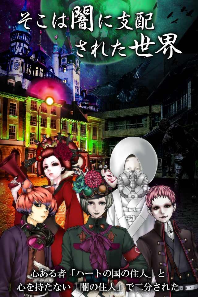 脱出ゲーム アリスと闇の女王のスクリーンショット_3