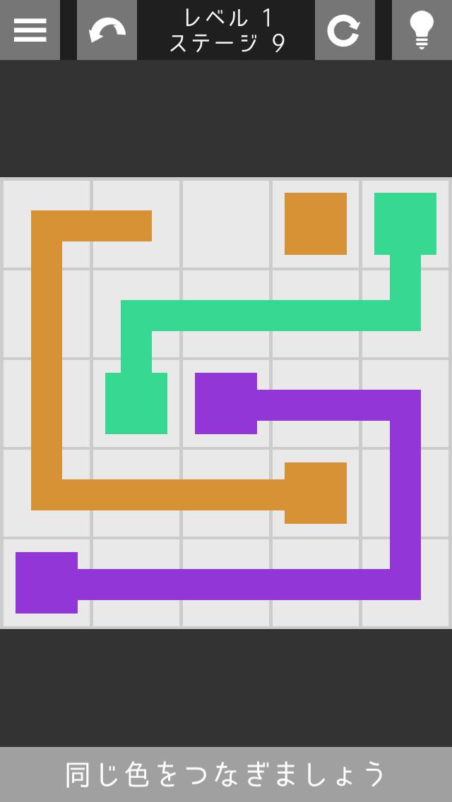 カラーリンク [パズルゲーム]のスクリーンショット_1