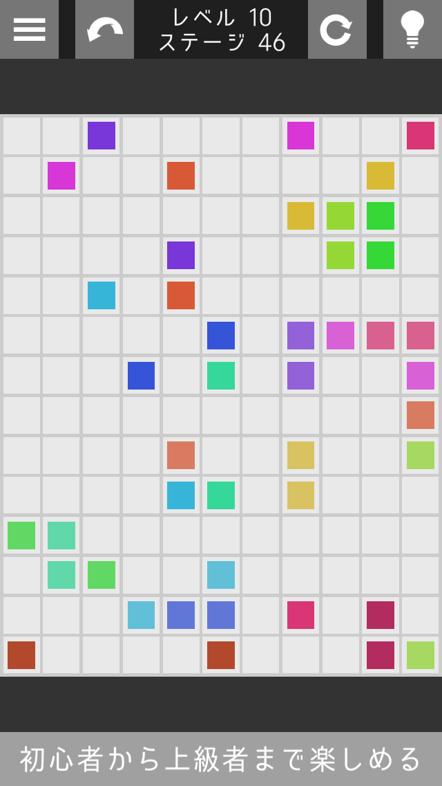 カラーリンク [パズルゲーム]のスクリーンショット_2
