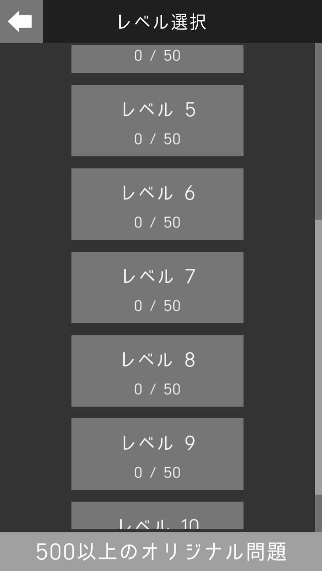 カラーリンク [パズルゲーム]のスクリーンショット_3