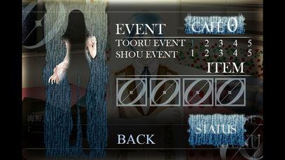 カフェ・ゼロ〜溺れた人魚〜ライト版のスクリーンショット_5