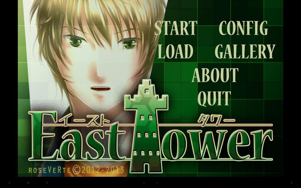 イーストタワーのスクリーンショット_3