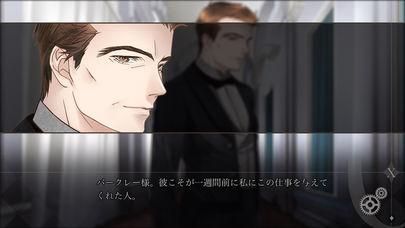 カフェ・ゼロ~眠れる野獣~のスクリーンショット_4