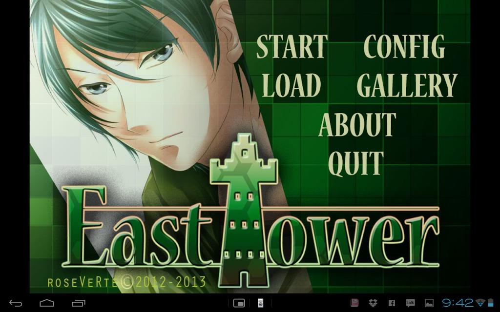 East Towerのスクリーンショット_3