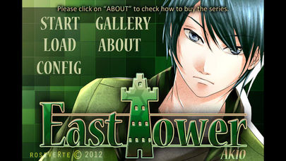 East Tower - Akioのスクリーンショット_2