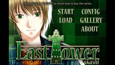 East Tower - Takashiのスクリーンショット_2
