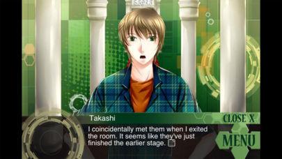 East Tower - Takashiのスクリーンショット_3