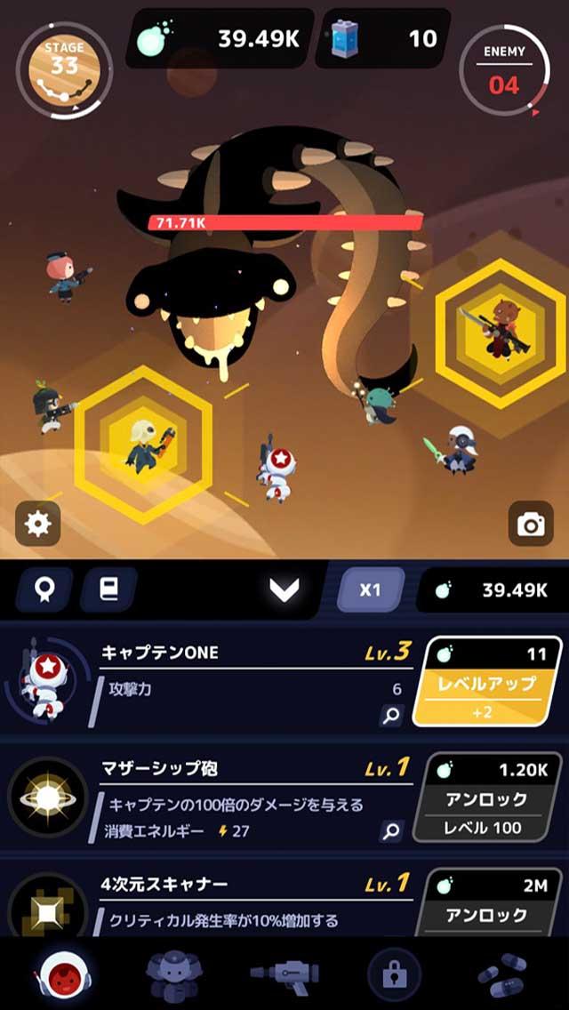 StarONE : Originsのスクリーンショット_2