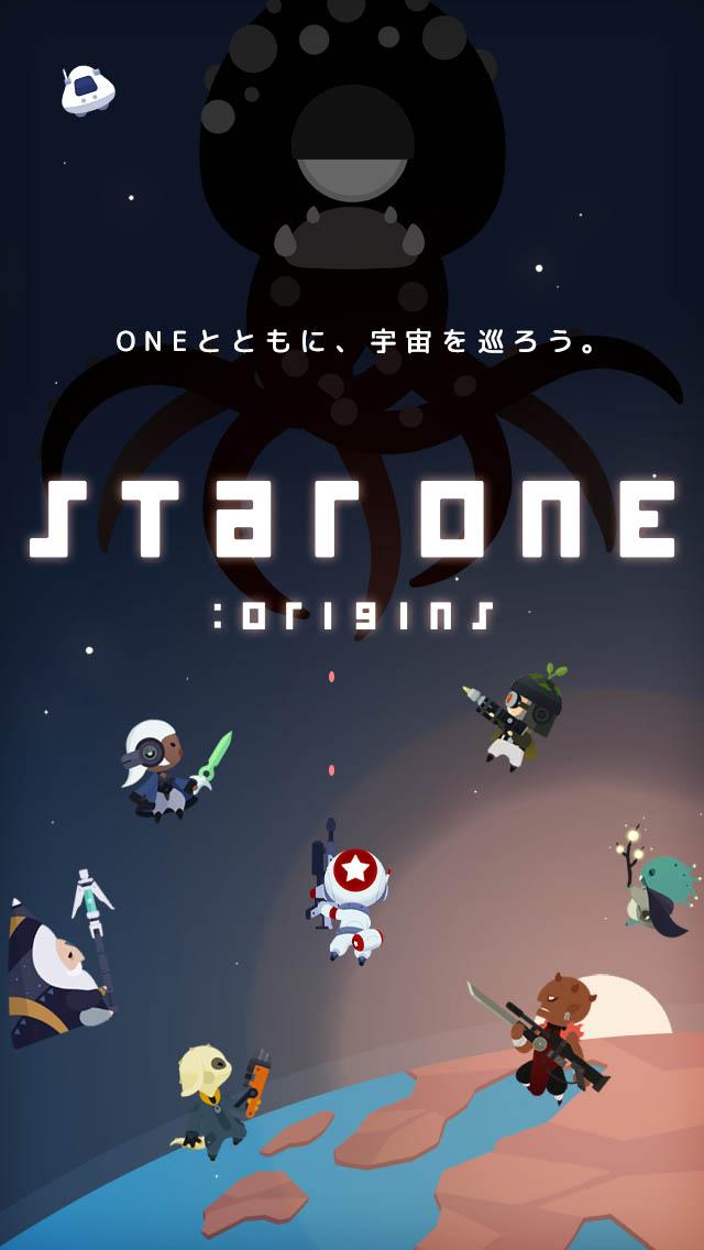 StarONE : Originsのスクリーンショット_5