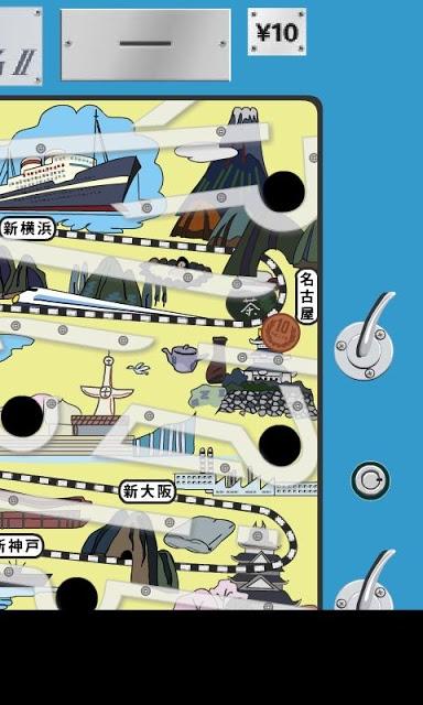 新幹線ゲームⅡのスクリーンショット_2