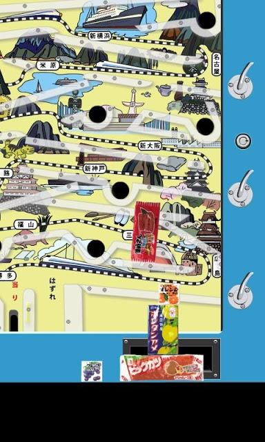 新幹線ゲームⅡのスクリーンショット_4