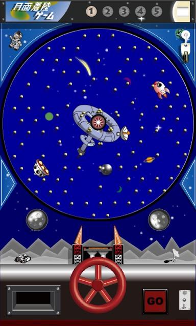月面着陸ゲームのスクリーンショット_1