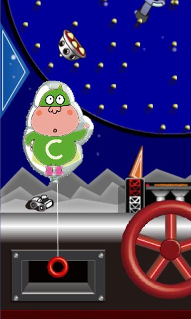 月面着陸ゲームのスクリーンショット_4