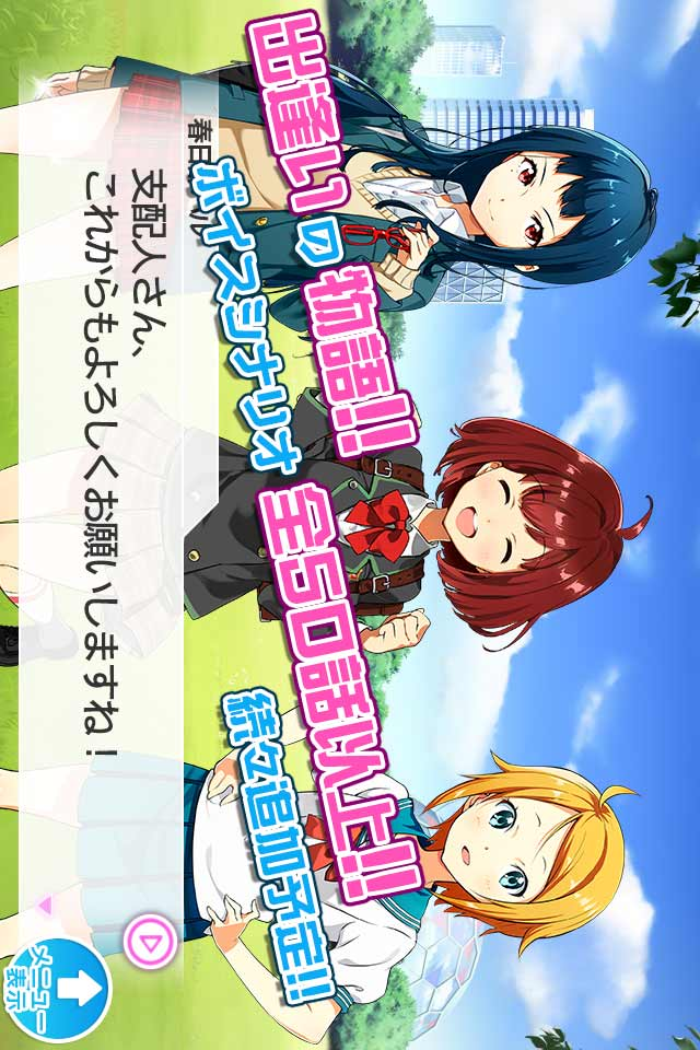 Tokyo 7th シスターズのスクリーンショット_2